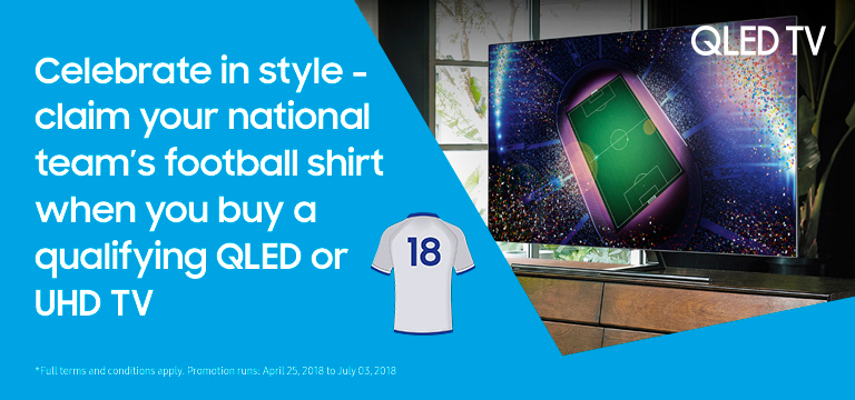 Samsung TV Free Football Shirt Phase II - IE